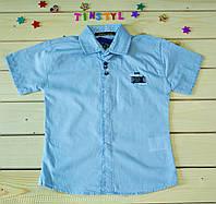 Симпатичная  рубашка ,шведка  для мальчика рост 86-104
