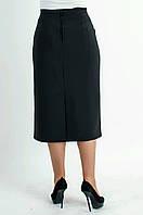 Женская прямая юбка большие размеры