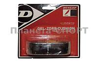 Обмотка на ручку ракетки теннис,сквош,бадминтон Grip DUNLOP 613181 GEL-ZORB CUSHION (1шт)