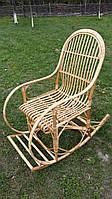 Кресло качалка лозовое плетенное с подставкой для ног  № 13