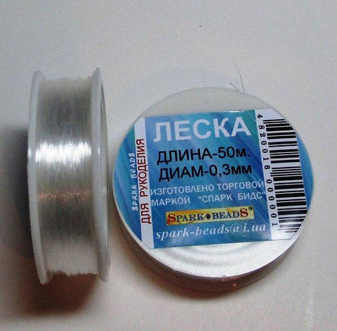 Леска (мононить) диаметр 0,3 мм, длина 50 м, фото 2