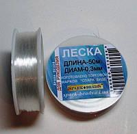Леска (мононить) диаметр 0,3 мм, длина 50 м