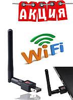 Скоростной USB WIFI 150M 802.11n. АКЦИЯ