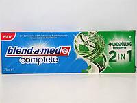 Blend-a-med  Комплекс 2 в 1 с Ополаскивателем, 75мл