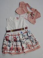 Платье на девочку  4,5,6 лет