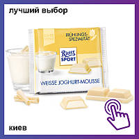 Шоколад Ritter Sport Weisse Joghurt-Mousse Белый с йогуртовым муссом