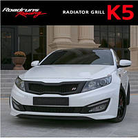 Решетка радиатора Ver.2 - KIA K5 / Optima (ROADRUNS)