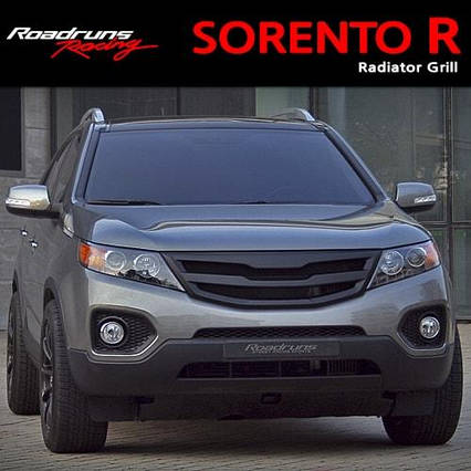 Решітка радіатора Roadruns - KIA Sorento R (ROADRUNS), фото 2