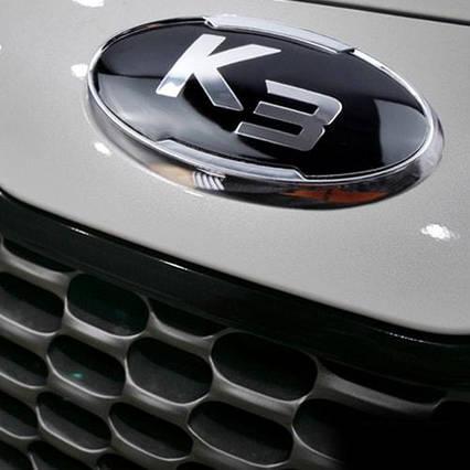 Эмблемы VIP-134 (передняя+задняя+клаксон) - KIA K3 / New Cerato (VIP), фото 2