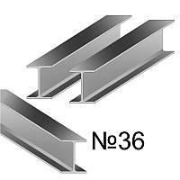 Двутавр 36