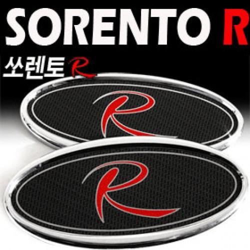 Эмблемы Dress Up (задняя ) - KIA Sorento R (GREENTECH)