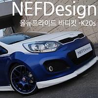 Аэрообвес K20s - KIA All New Pride (Rio) Hatchback (NEFDesign)