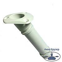 Подставка держатель для удилища (удочки, спиннинга) для лодки - стакан врезной бортовой, цвет серый