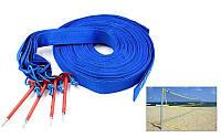 Разметка площадки пляжного волейбола Стандарт UR SO-5278 (р-р 8х16м, шир.ленты-5см, 4шт мет.креп.), фото 1
