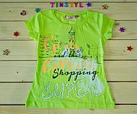 Модная  футболка для девочки Романтика салатовая     рост 110-128