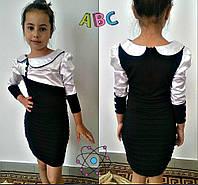 Красивое платье на девочку на рост 122-128-134-140см(2 цвета)
