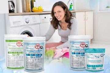 Акция на покупку стиральных порошков