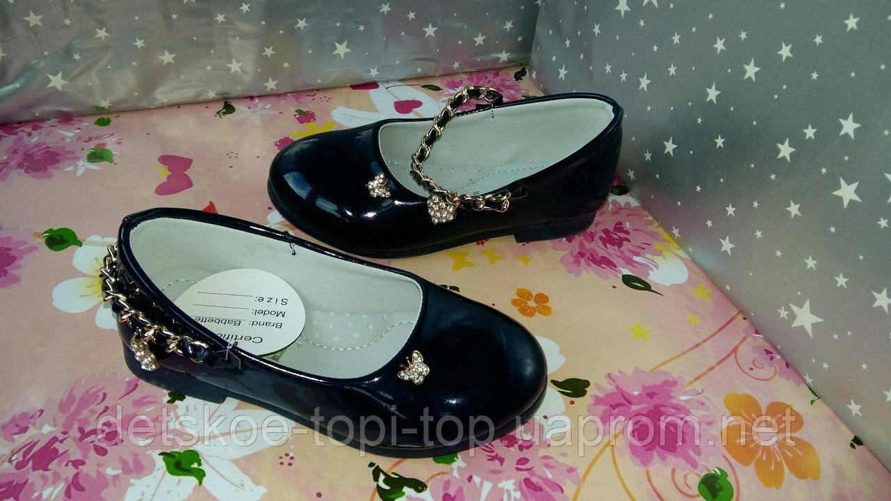 Детские туфли для девочки, размер 26-30 маломерят