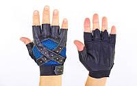 Перчатки спортивные многоцелевые с заклепками BC-4621 (кожзам, откр.пальцы, р-р L, синий,черн,серый), фото 1
