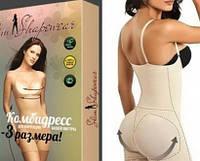 Корректирующий комбидресс Slim Shapewear, белье комбидресс для похудения Распродажа