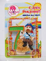 """Свеча цифра в торт """"7"""" Пират"""