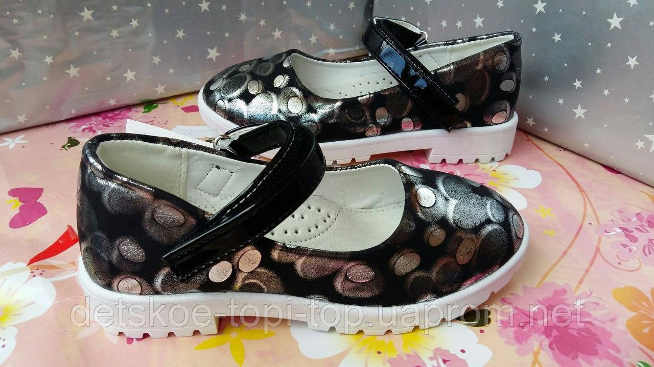 Стильные туфли для девочки, размер 29,30 маломерки