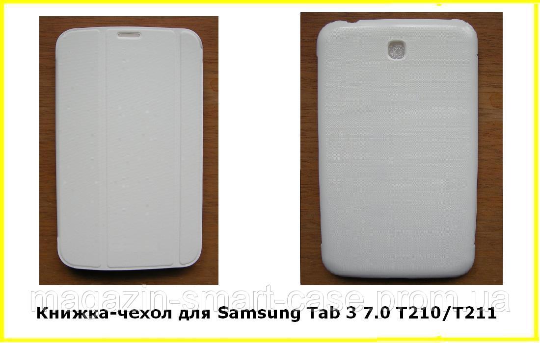 Белый  чехол-книжка для Samsung Galaxy Tab 3 7.0  T210 T211