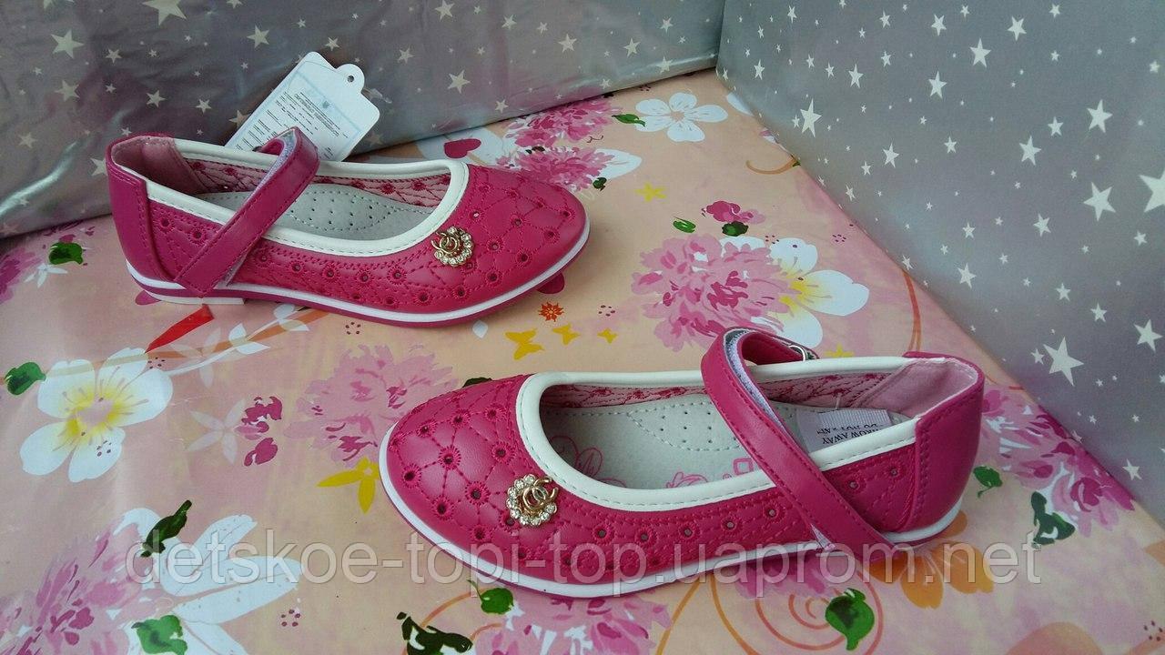 Туфли для девочки, размер 28