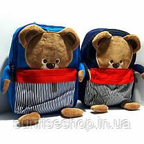 "Рюкзак для мальчика ""Мишутка"" темно синий, фото 3"