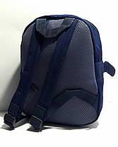 "Рюкзак для мальчика ""Мишутка"" темно синий, фото 2"