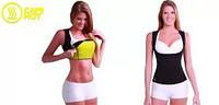 Майка для похудения с эффектом сауны Cami Hot от Hot Shapers Распродажа