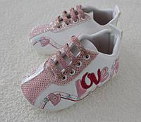 Макасины -кеды (кроссовки) на девочку до 1 года  на 11см и 11,5 см