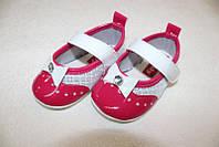 Туфельки (пинетки) на девочку на 11см и 11,5 см