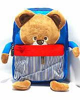 """Рюкзак для мальчика """"Мишутка"""" голубой"""
