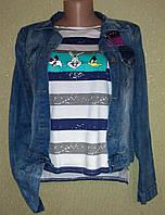 Молодежная джинсовая куртка.