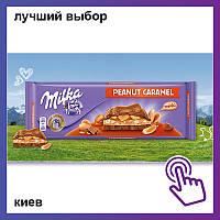 Шоколад Milka Peanut Caramel арахис и карамель 276g