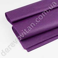 Бумага тишью, фиолетовая, 50 на 75 см