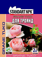 Удобрение минеральное Стандарт NPK для Роз 2 кг Агрохимпак