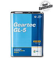 Масло редукторное KIXX GEARTEC 75W-90 4л GL-5, MIL-L-2105D