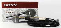 Однонаправленный, универсальный, динамический микрофон DM 89 SONY