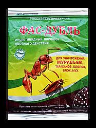 Фас-дубль 125 р - засіб від побутових комах