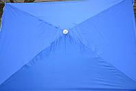 Торговый зонт 3 х 2 м  с серебряным напылением и клапаном (черные спицы)