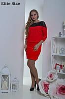 Платье женское красное Напуск красное 50-52 р-р
