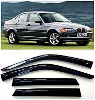 Ветровики BMW 3 E46, Дефлекторы окон БМВ 3 Е46 Седан