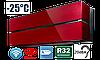 Кондиционер настенный Mitsubishi Electric MSZ-LN25VGR-E1/MUZ-LN25VG-E1 рубиново-красный, фото 2