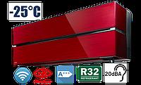 Кондиционер Mitsubishi Electric MSZ-LN50VGR-E1/MUZ-LN50VG-E1 рубиново-красный Premium Inverter