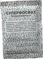 Удобрение минеральное Суперфосфат 900 граммов