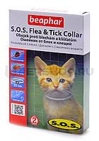 Ошейник S. O. S. от блох и клещей для котят с 2 месяцев Beaphar