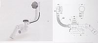 Сифон для ванны полуавтомат АНИ ПЛАСТ