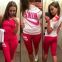 Крутой женский комплект тройка для фитнеса и прогулок: капри, футболка, майка Адидас, Найк